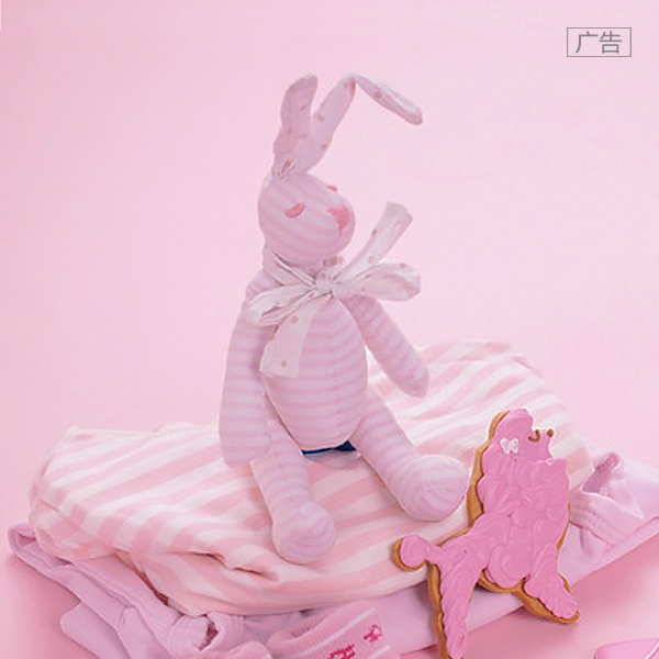 pink-doll